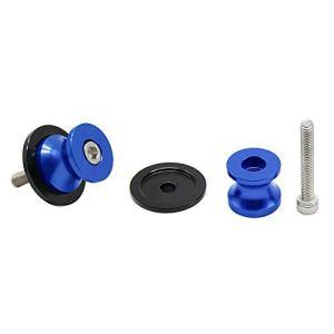 2pcs Universel Diabolos M8*1.5 CNC Aluminum pour Suzuki GSR 600/750 GSXR 600/1000 DL1000 V-Strom GSF 1250s Bandit GSX 1300R Hayabusa-Bleu