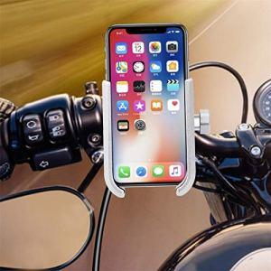 MDYH JLA AYS CS-856C1 Moto Rotatif en Alliage d'aluminium facturable Support Mobile de téléphone, Version Guidon (Noir) (Color : Silver)