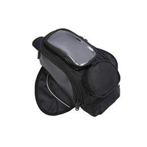 Ketamyy Sacoche Reservoir Magnetique Moto, avec Fenêtre de Navigation Transparente, Petite Pochette de Réservoir Accessoires Moto Universel Sac de Rangement avec Bandoulière Noir