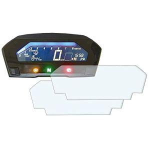 Speedo Angels SAHO82UC Protection d'écran pour Tableau de Bord pour Honda NC750X/NC750S/Integra (2016+), 2 x Ultra Clear