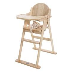 Wooden High Chair Uk Hanging Kmart East Coast All Wood Folding Highchair Natural Kiddies Kingdom