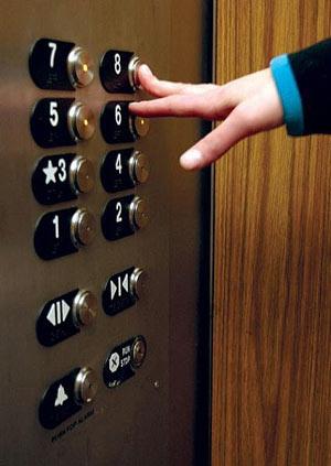 elevatory