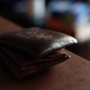 big-al-wallet-093014