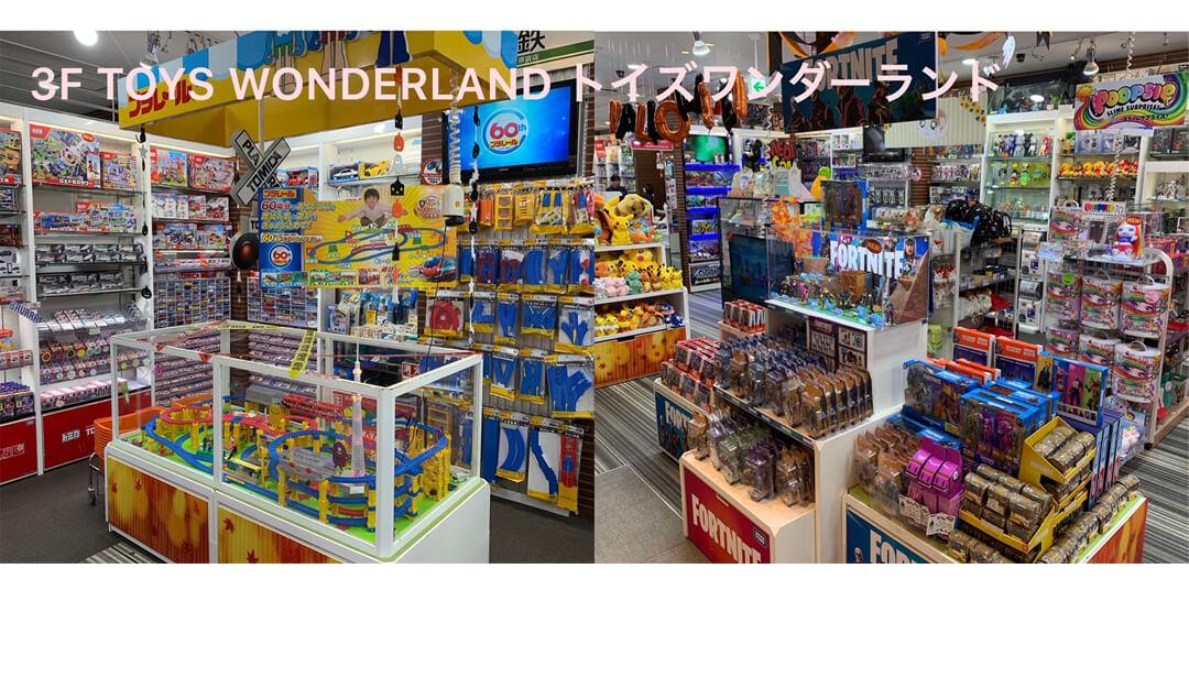 トイズワンダーランド(原宿店3階)