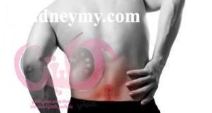 الام الظهر في مرضي غسيل الكلي اسباب وعلاج