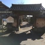nagasimajyou_ootemon