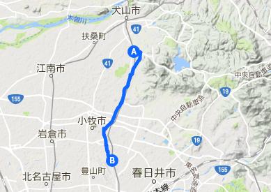 haguro_usiyama