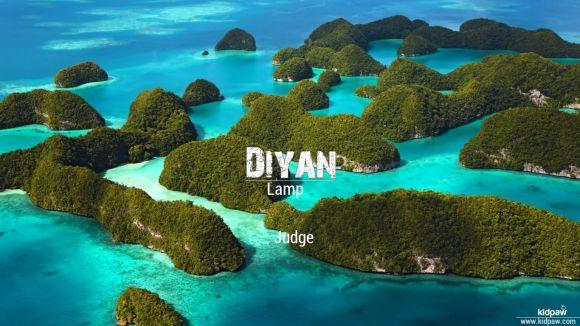 دیں   Diyan Name Meaning in Urdu, Arabic names for Boys