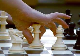Chess for children - KIDPRESSROOM