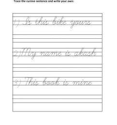 Grade 1 - Cursive Writing Sentences Worksheet 4 - Kidschoolz [ 1320 x 1020 Pixel ]