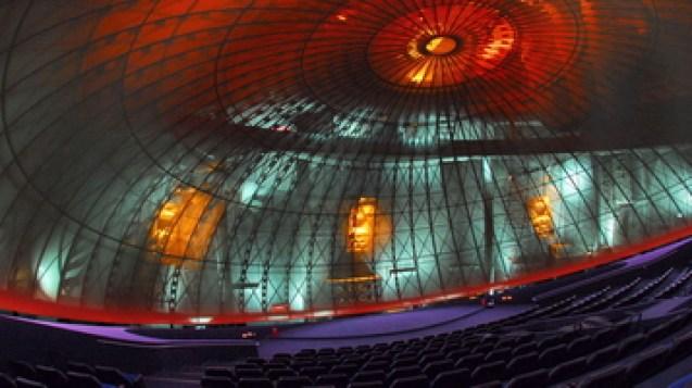 Planetarium – Eugenides Foundation