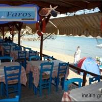 Faros, Makrigialos