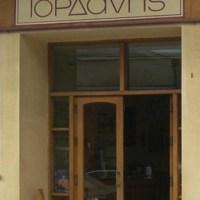 Bougatsa Iordanis