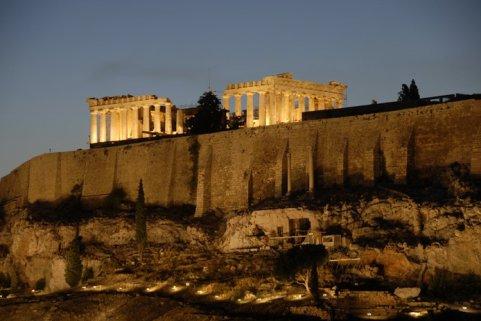 Athens Gate 3