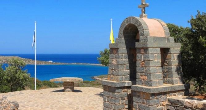 Κολοκύθα ή παραλία του Αγίου Λουκά