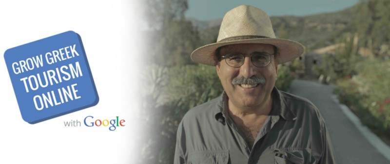 "Google Announces Initiative to ""Grow Greek Tourism"""