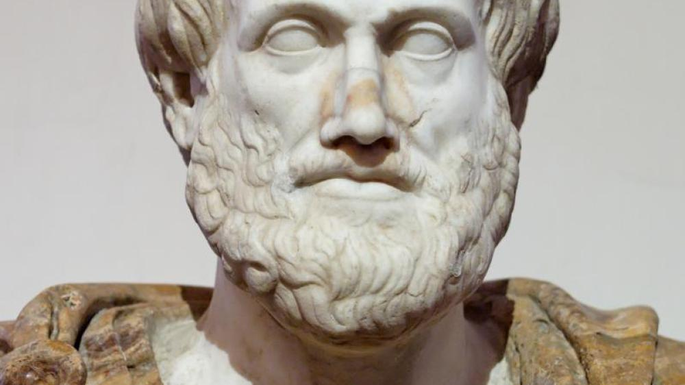 The Lyceum of Aristotle