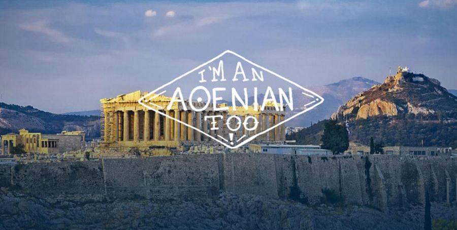 athenian blog image