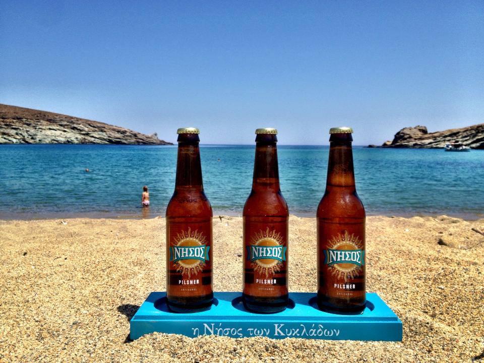 Nissos Brewery