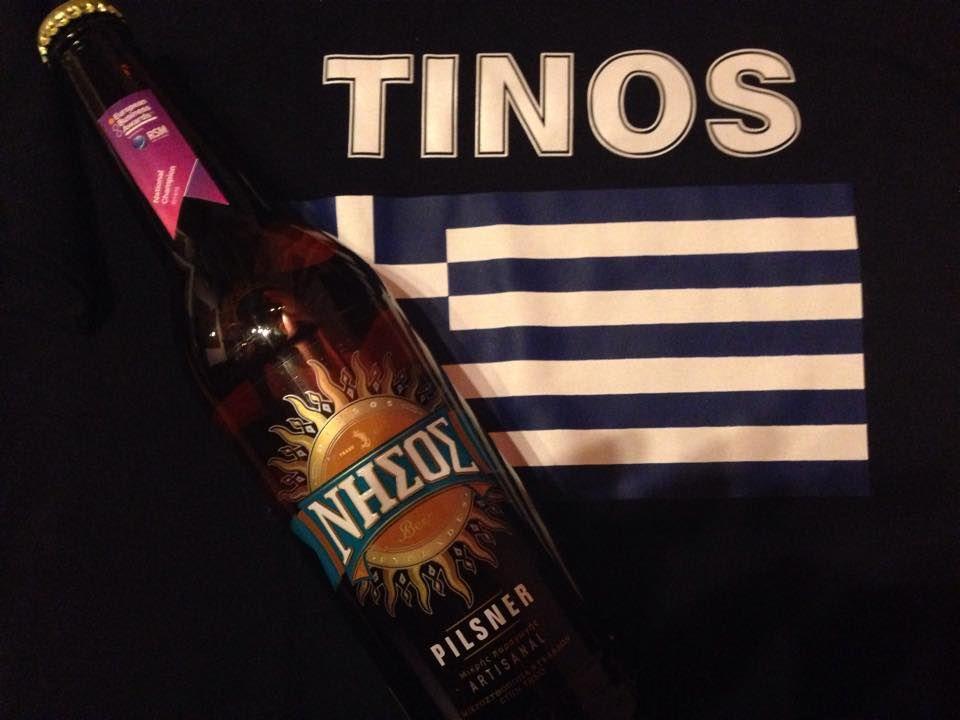 Nissosflag