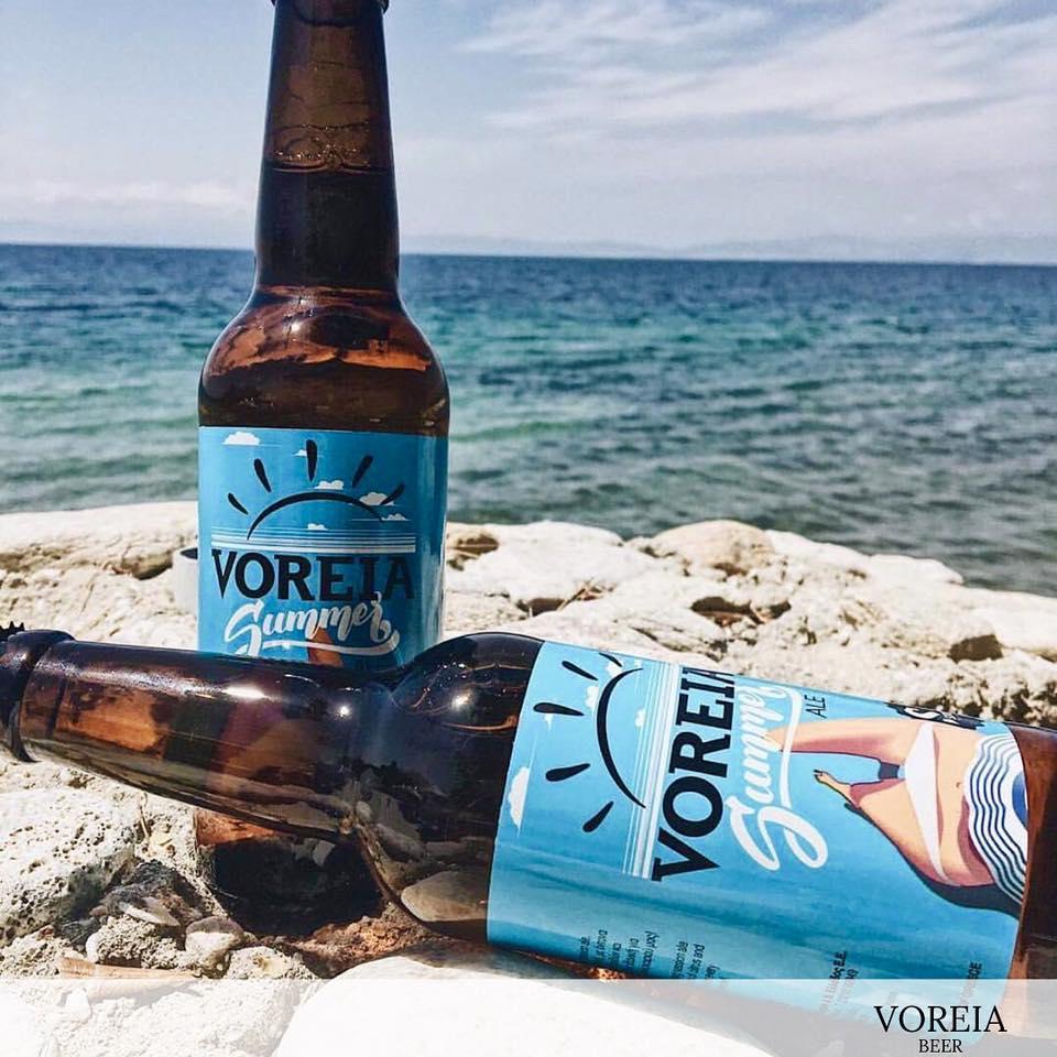 Voreia Beer