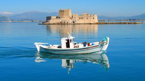 Bourtzi Nafplio traditional fishing boat