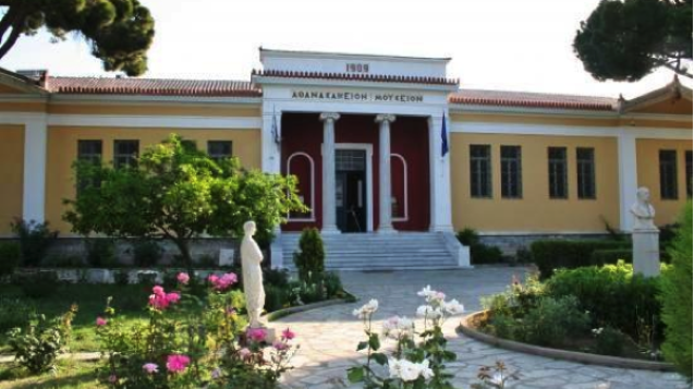 Athanasakeion Archaeological Museum