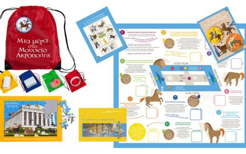Acropolis museum family backpack activities2