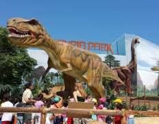 Θεματικό πάρκο Δεινοσαύρια