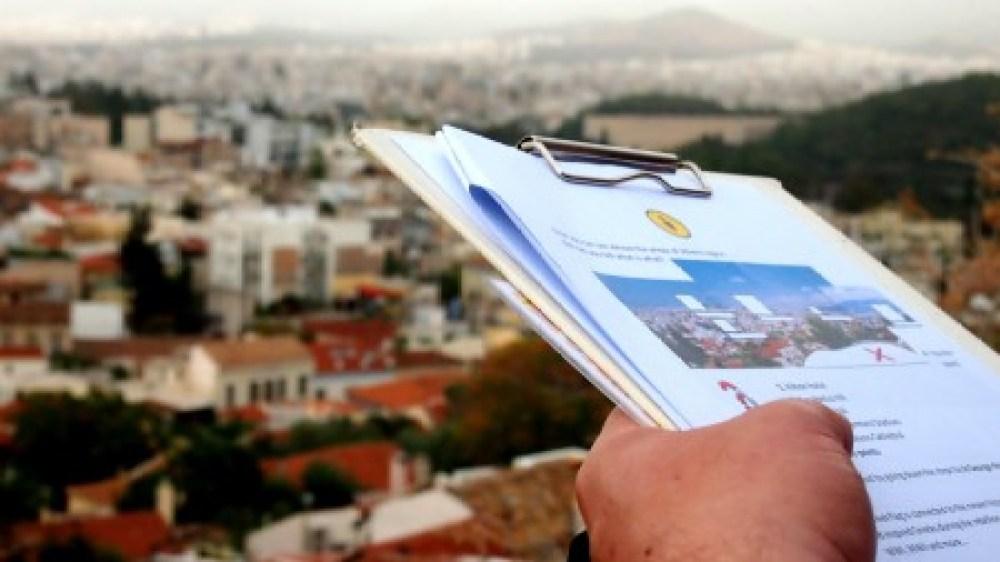 Κυνήγι Θησαυρού στην Αθήνα