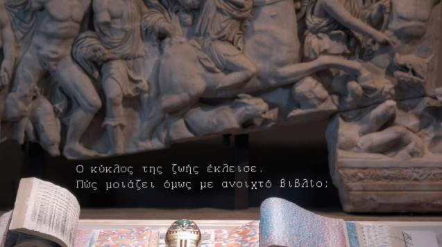 The Archaeological Museum of Thessaloniki