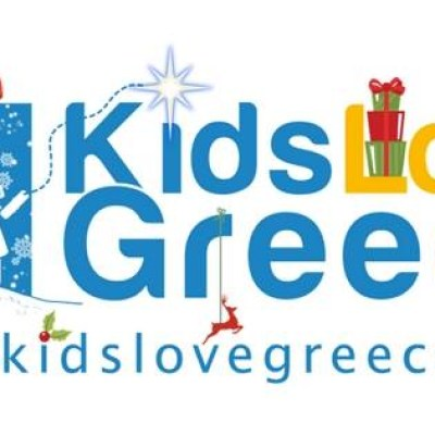 Merry Christmas from Kids Love Greece