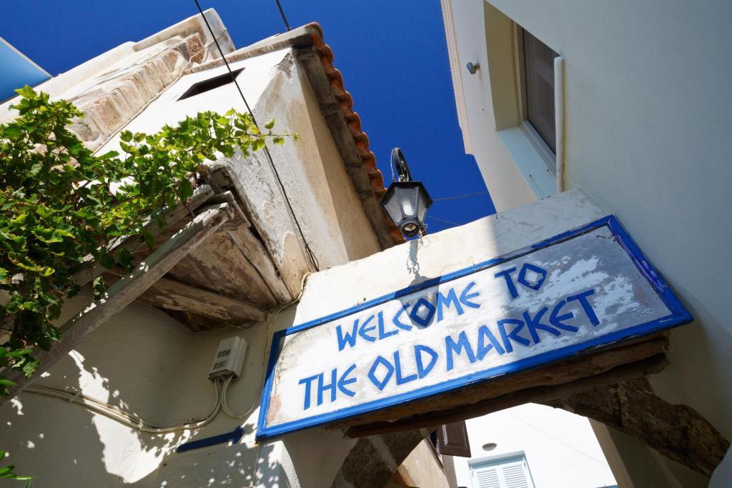 Naxos street market sign Food Walking Tour