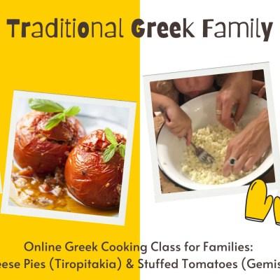 Greek Cooking Class: Cheese Pies (Tiropitakia) & Stuffed Tomatoes (Gemista)