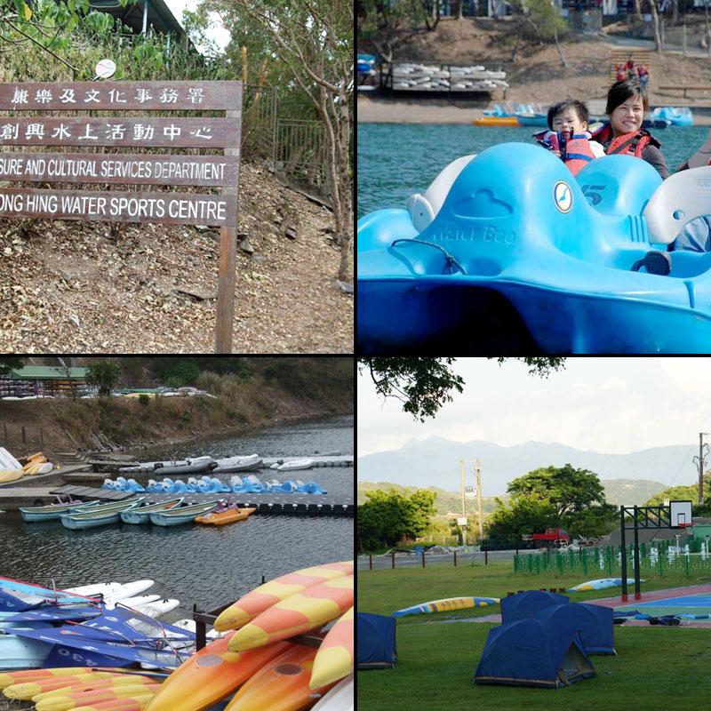 創興水上活動中心