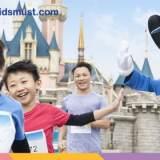 香港迪士尼樂園10K Weekend樂園跑步賽@香港迪士尼樂園 [10-11/9/2016]