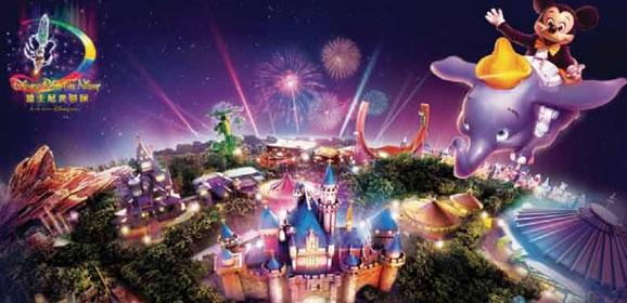 香港迪士尼樂園門票買3送1優惠