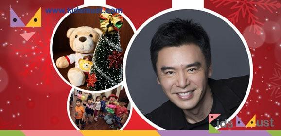 繽Fun聖誕 ‧ 飛龍教育中心