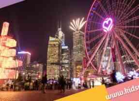 親子活動 family fun@香港2019 | 香港親子好去處