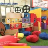 免費親子活動:第一屆香港兒童國際電影節暨KIFF嘉年華@ELEMENTS圓方 [19/7-6/8/2017]