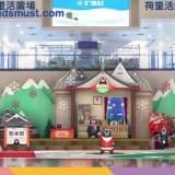 免費親子活動:熊本縣『熊』式聖誕之旅「香港」站@荷里活廣場 [28/11/2016-2/1/2017]