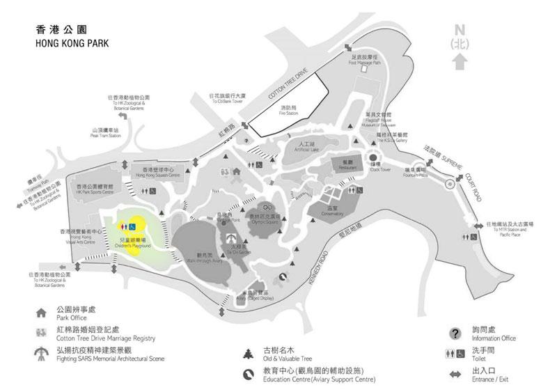 免費親子好去處:香港公園兒童遊樂場及玩沙池@金鐘 | 親子活動 family fun@香港2016