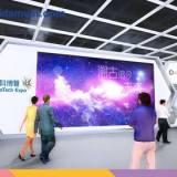 免費親子好去處:團結香港基金「創科博覽」2017@灣仔會展 [24/9-2/10/2017]
