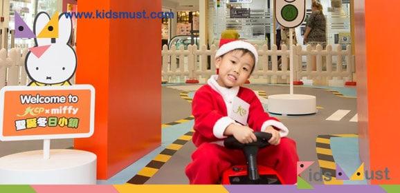 miffy聖誕冬日小鎮