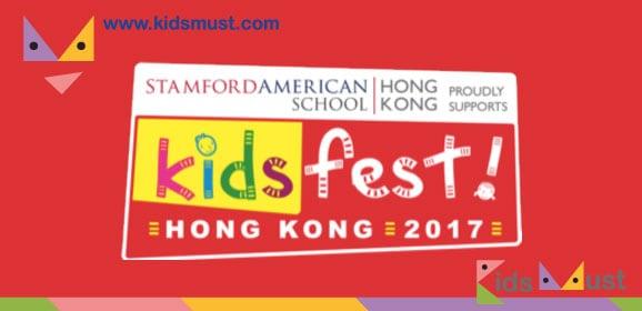 KidsFest英語兒童話劇節2017