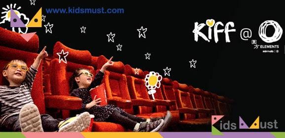 香港兒童國際電影節暨香港兒童國際電影節嘉年華