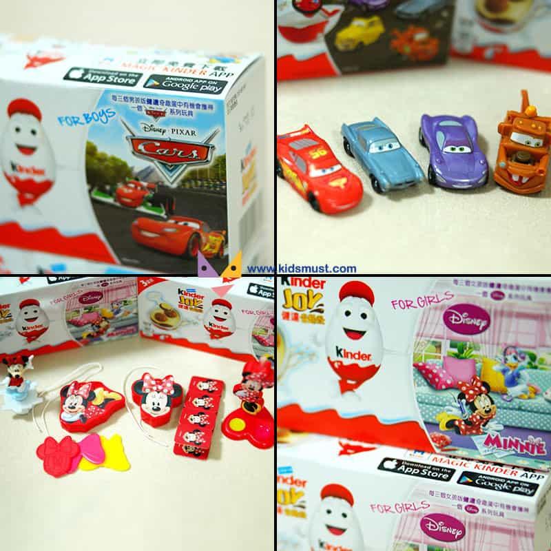 Kinder Joy 健達奇趣蛋「反斗車王」及「米妮老鼠」玩具大合照
