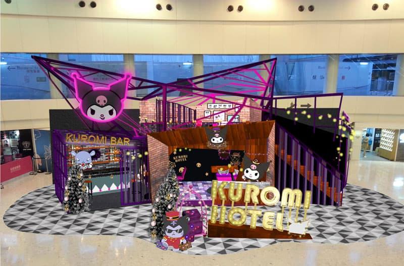 「The Loft Style Kuromi Hotel」
