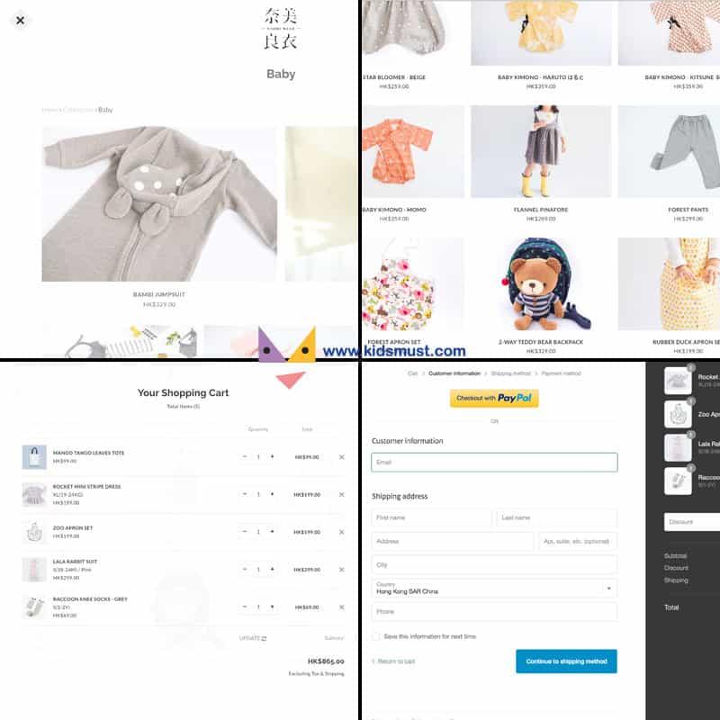 「奈美良衣」(naomiwear.com)