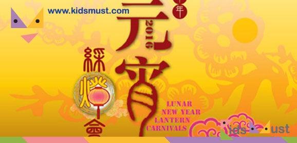香港馬戲團「自在遊園・悠然自在」演出